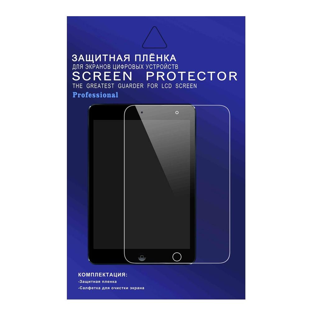 "Защитная пленка Acer iconia A1-840FHD 8"""