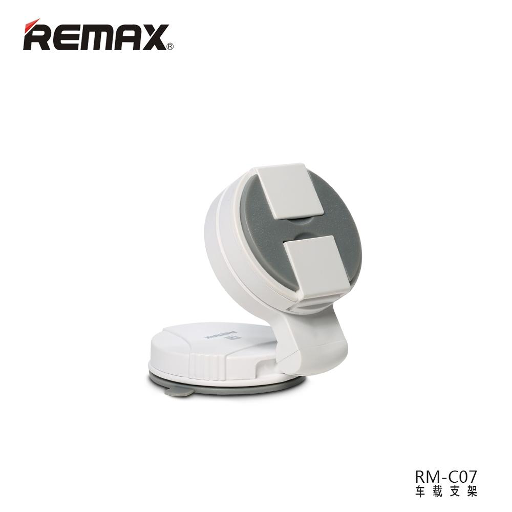 Автодержатель REMAX  RM-C07