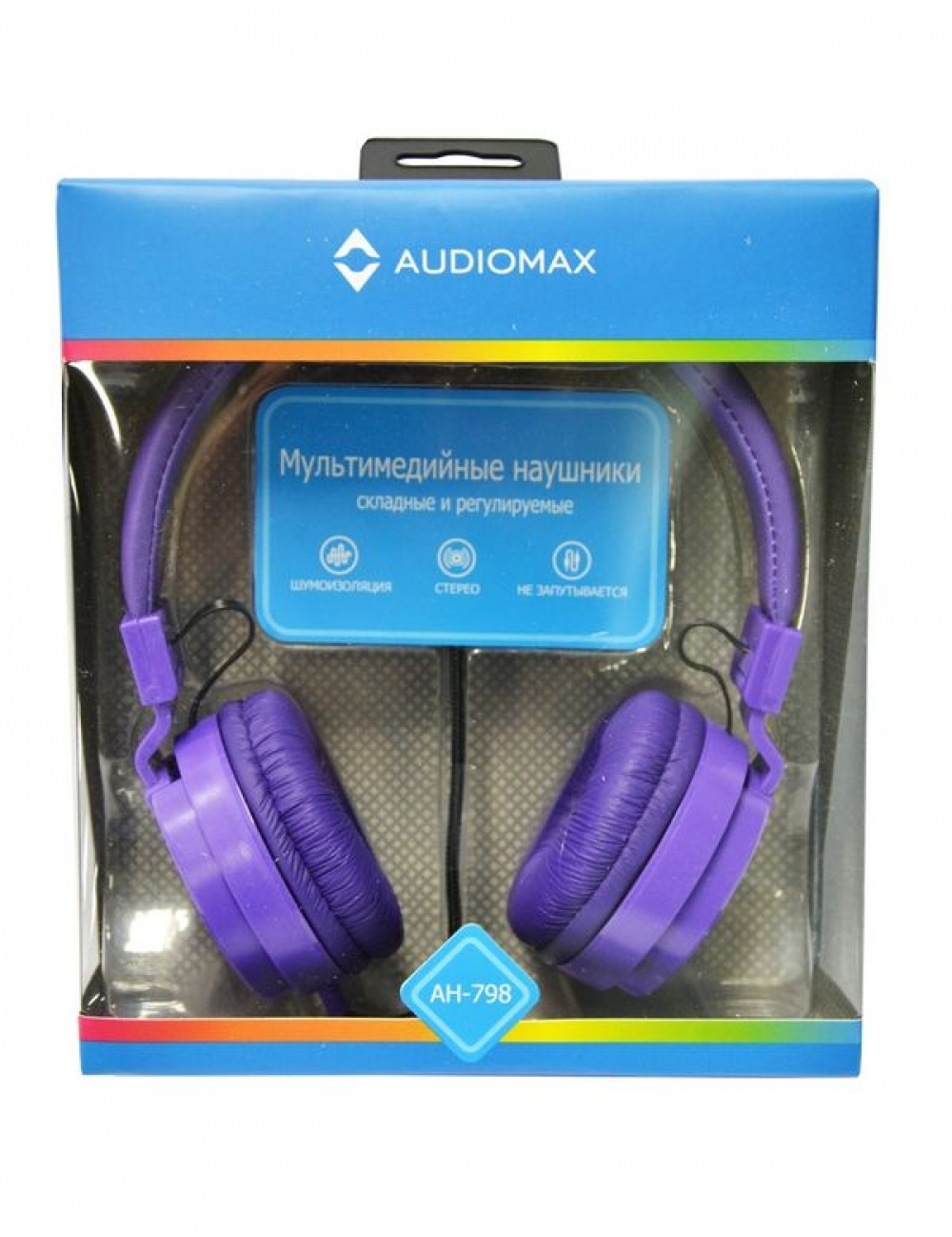Наушники Audiomax  AH-798