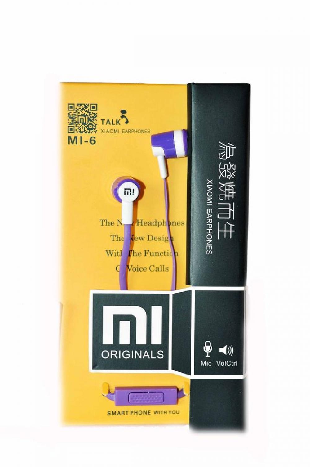 Наушники Xiaomi Mi 6
