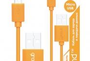 кабель Grand micro USB orange