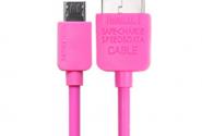 Кабель Remax Light micro 1m pink