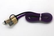 Кабель OTG micro USB/iPhone 5 to microUSB/ USB 3.0 Violet