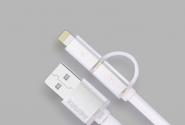 Кабель Remax Elegant Combo RT-33 1m white
