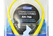Наушники Audiomax  AH-766
