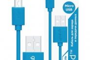 кабель Grand micro USB blue