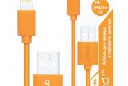 кабель Grand for iphone5/6 orange