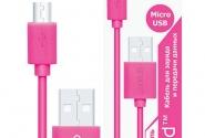 кабель Grand micro USB pink