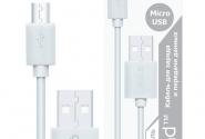 кабель Grand micro USB white