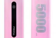 Внешний аккумулятор Proda E5 Power Box 5000 mAh